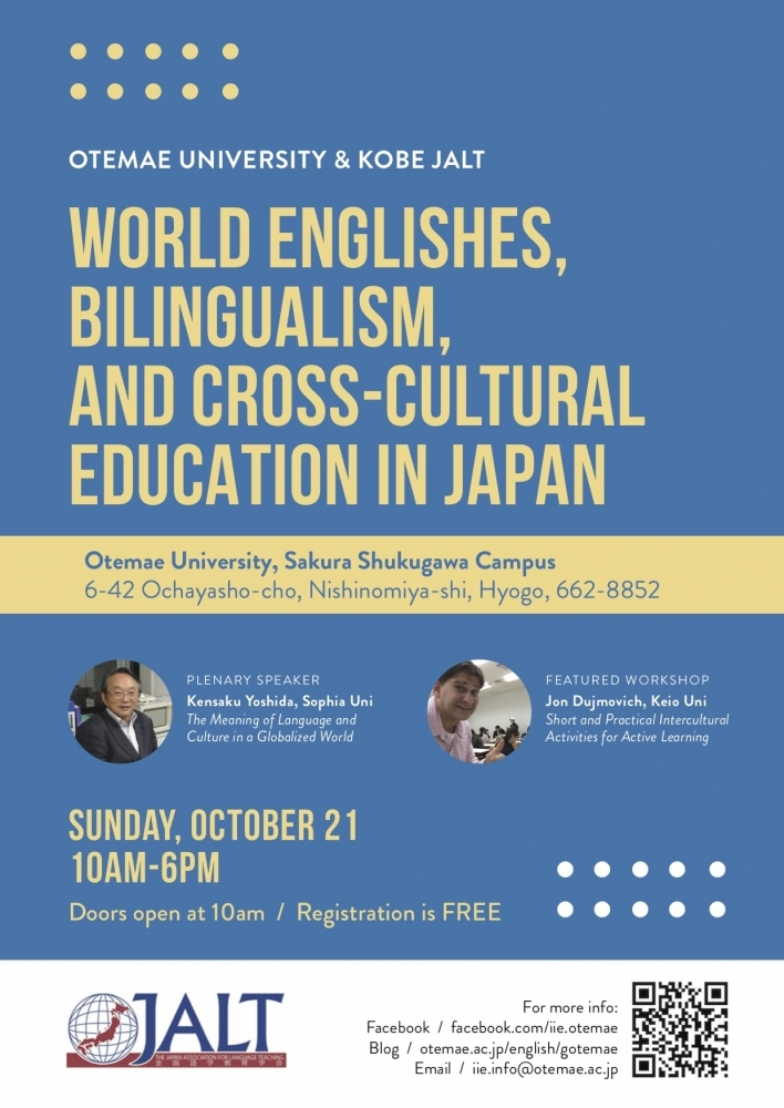 Oct 21 symposium - World Englishes, Bilingualism and Cross